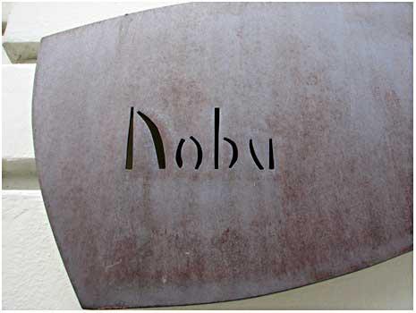Nobublog.jpg